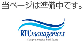RTC management